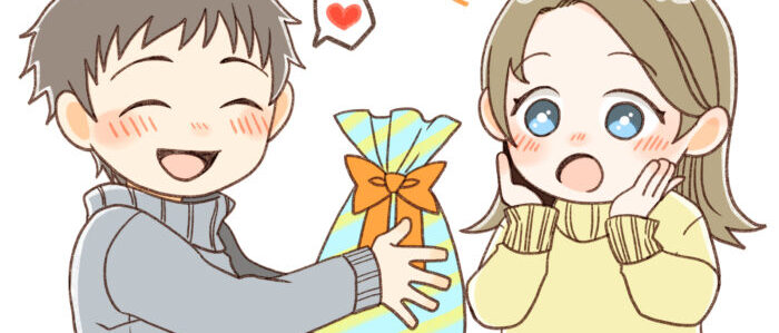 プレゼントで好意を伝える
