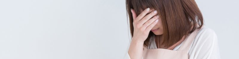 うつ症状の女性